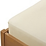 Home Collection 200 Thread Count 100% Egyptian Cotton Fitted Sheet Cream